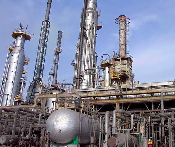 Asfaltoperú | Refinería la Pampilla Repsol